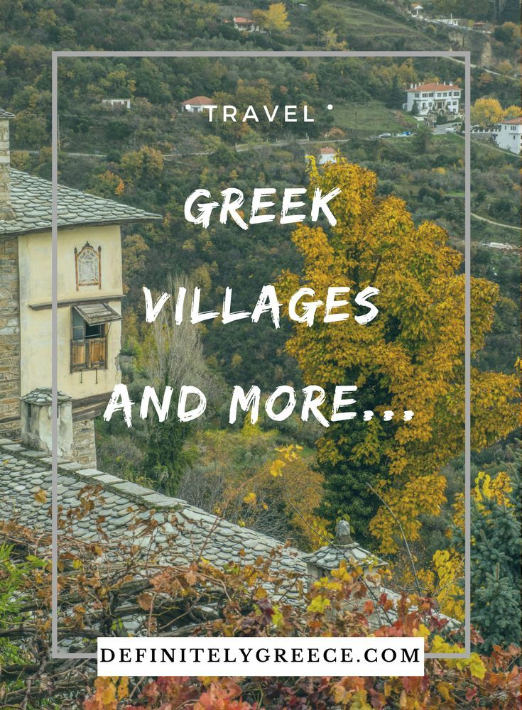 Definitely Greece Trips - Personalized Tours To The Uknown Greece If you travel with us your Greek