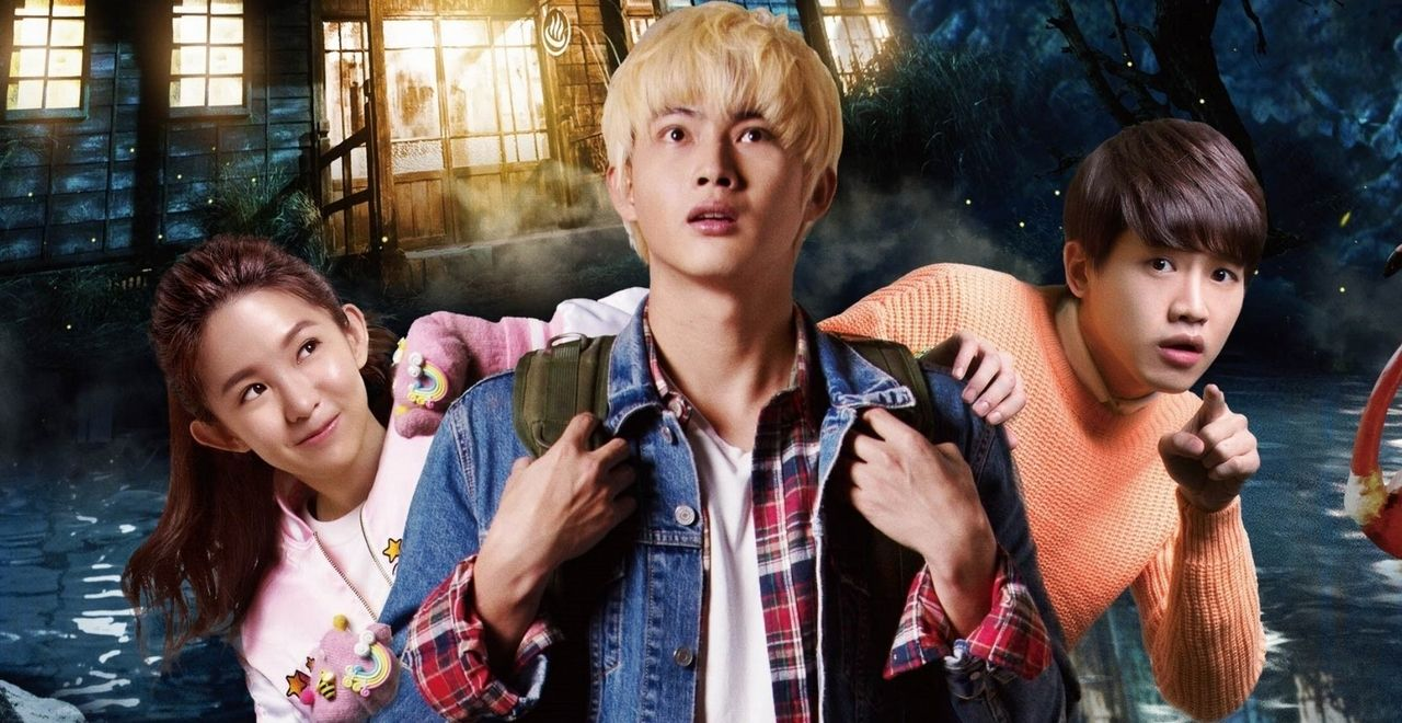 Secrets in the Hot Spring Ep 1 Eng sub (2018) Taiwan Movie
