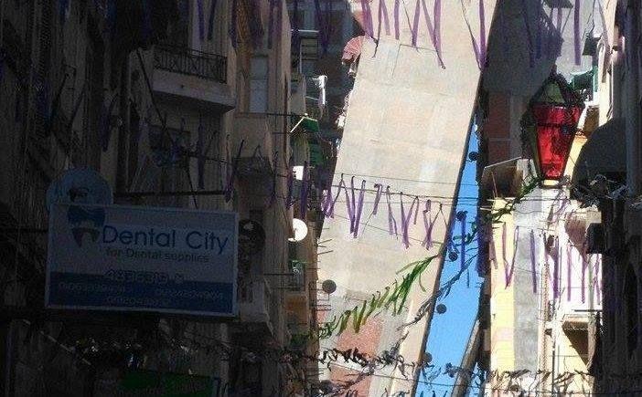 محافظة الإسكندرية تخلى 30 عقارا من السكان لهدم العقار المائل آثارت حادثة العقار المائل بالكامل على العقار المواجه له بمنطقة الأزاري Fair Grounds Fun Slide