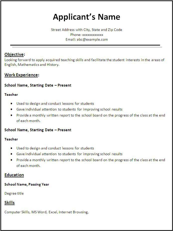 Sample Resume For Teachers Without Experience. Best 25+ High