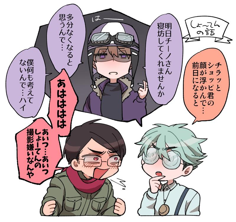ショッピ小説