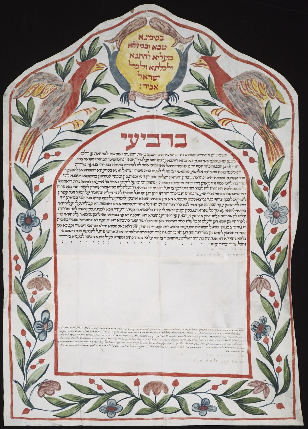 Ancient Italian Ketubah Jewish Wedding Agreement From Ancona