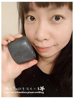 【ATSUSHI淳】Mrs. Yu【ATSUSHI淳】黑職柿軽肌皂DX (黑銀升級版) | Fitbit zip, Electronic products, Wearable