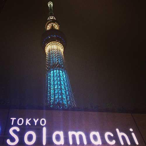 Tokyo Solamachi, Tokyo Sky Tree, Sumida, Tokyo