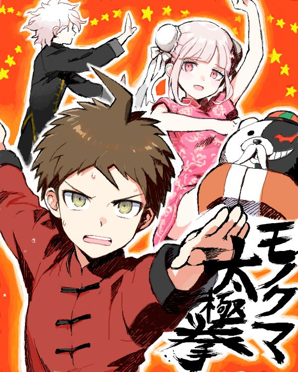 Hajime, Chiaki, Nagito, & Monokuma   Danganronpa 2