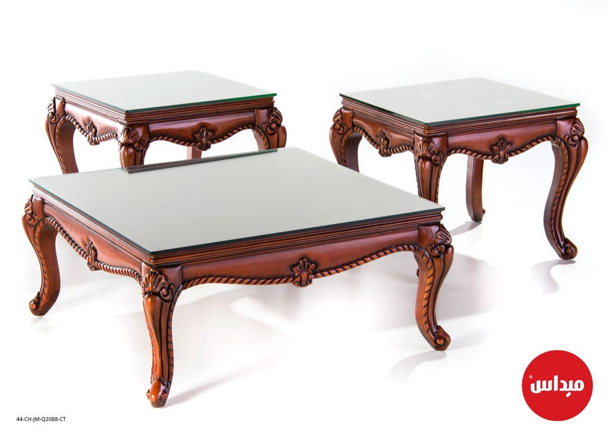 طاولات جانبية ووسطية هي أساس كل طقم حيث يعطي منظرا متكاملا ميداس أثاث مفروشات السعودية الكويت قط Furniture Coffee Table Decor