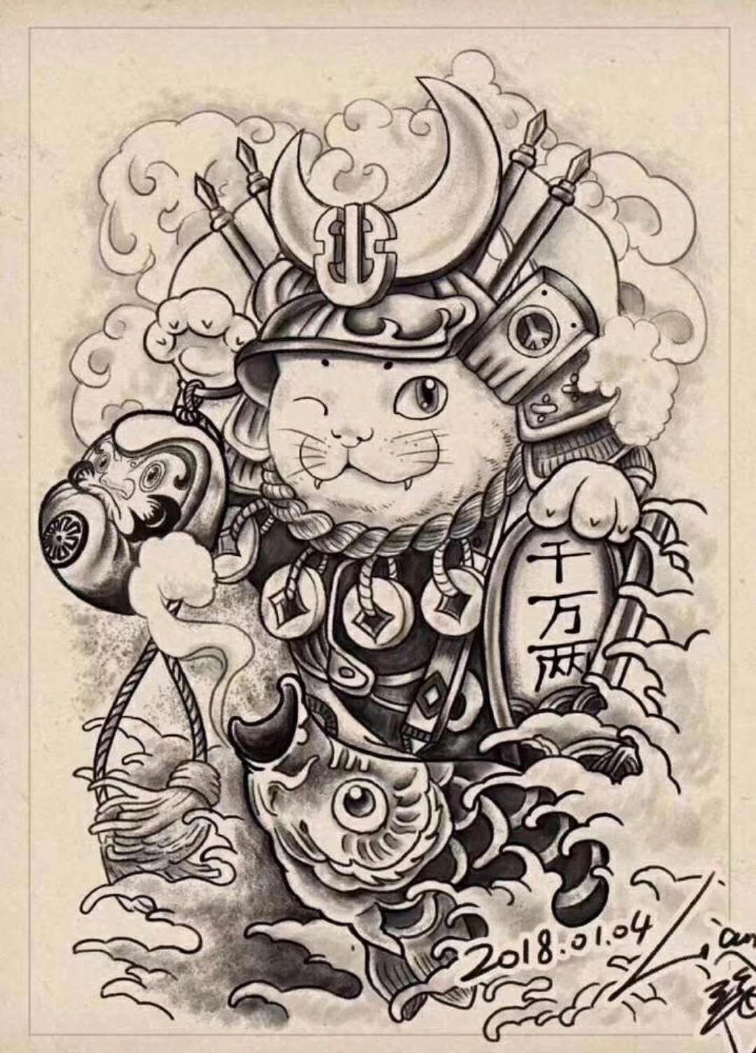 Japanese Tattoos Half Sleeve Japanesetattoos Japanese Tattoo Cat Tattoo Lucky Cat Tattoo