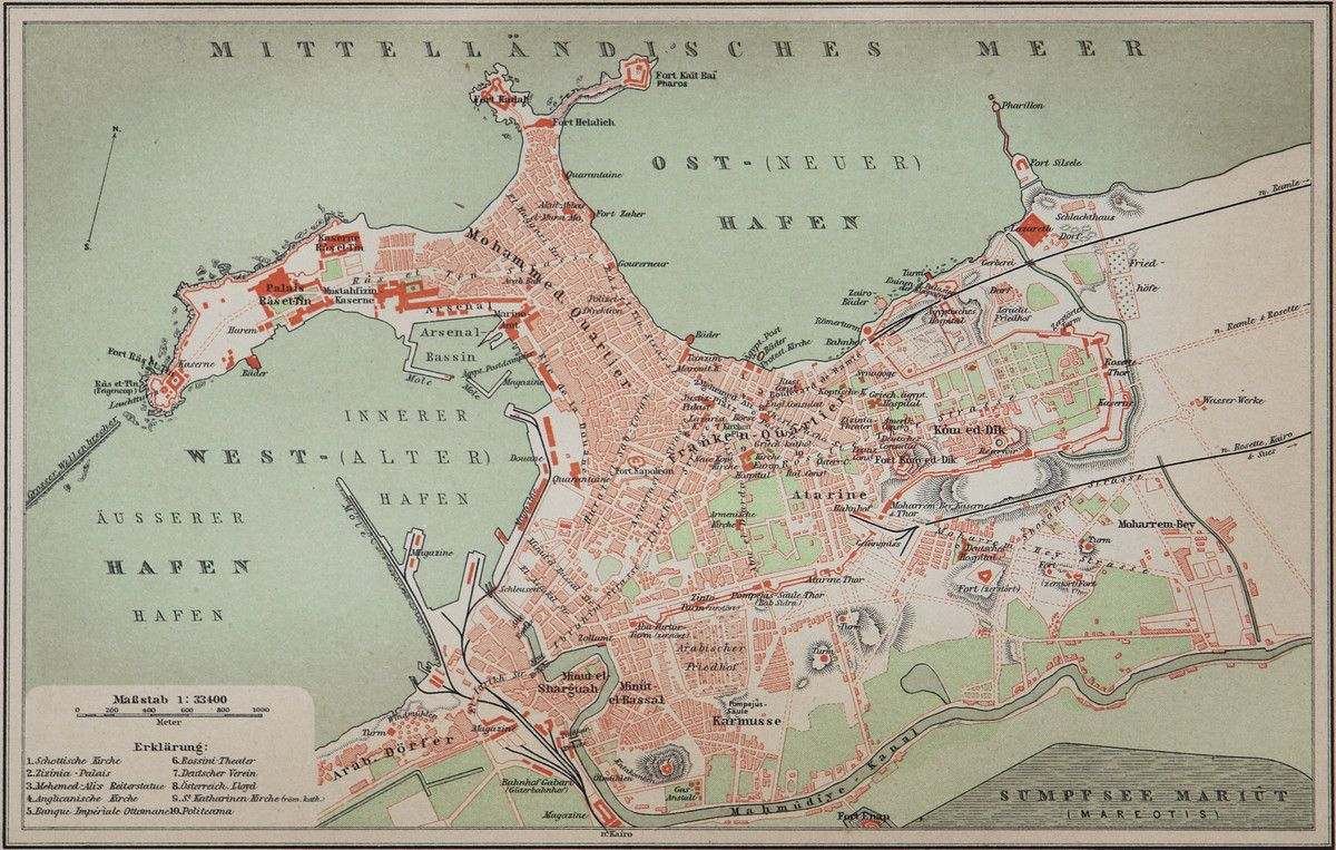 Alexandria Egypt Map City Map Street Map 1950s Green Black and
