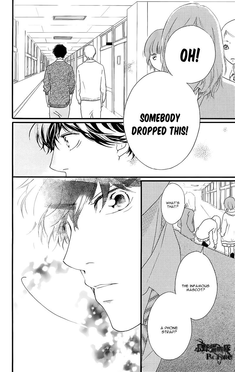 Ao Haru Ride 49.4 Page 13