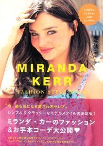 [ MIRANDA KERR fashion style book ]  ファッション&お手本コーデ大公開!