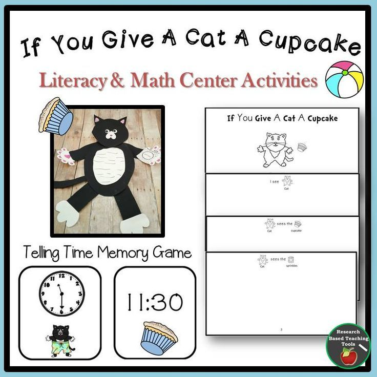 Photo of If You Give A Cat A Cupcake Summer Literacy & Math Activities Bundle