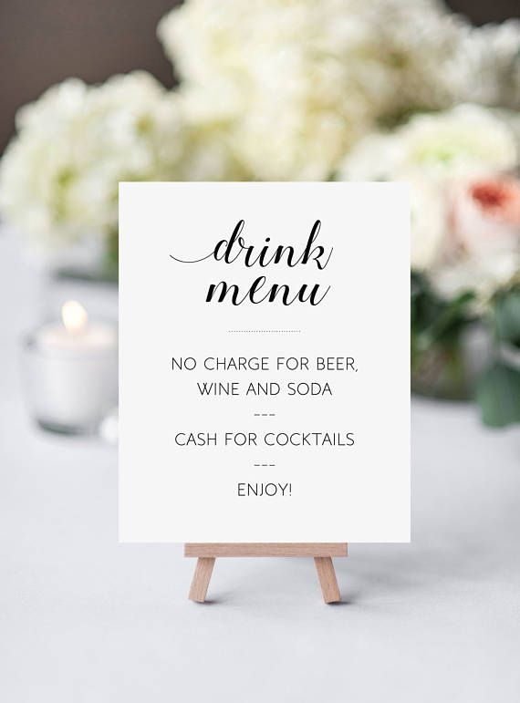 Drink Menu Sign Printable Wedding Bar Sign No Charge Beer Wine