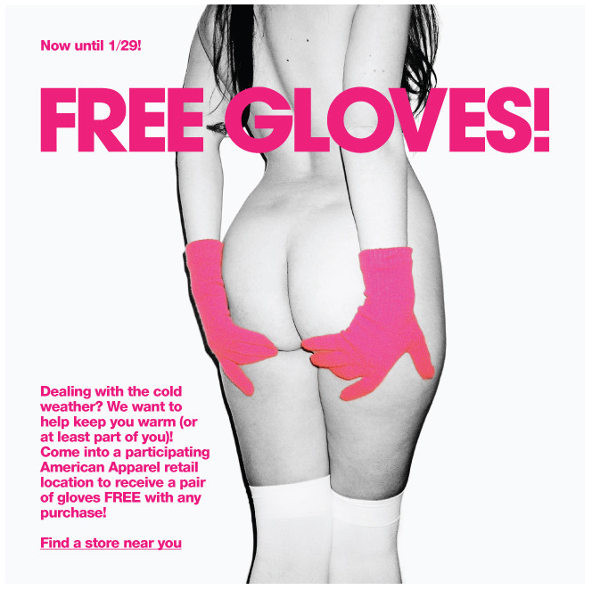(from an American Apparel email)