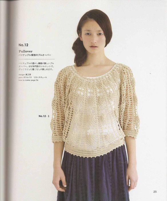菠萝衣 - 夏天 - 夏天 | Crochet Top 1 | Pinterest | Anleitungen