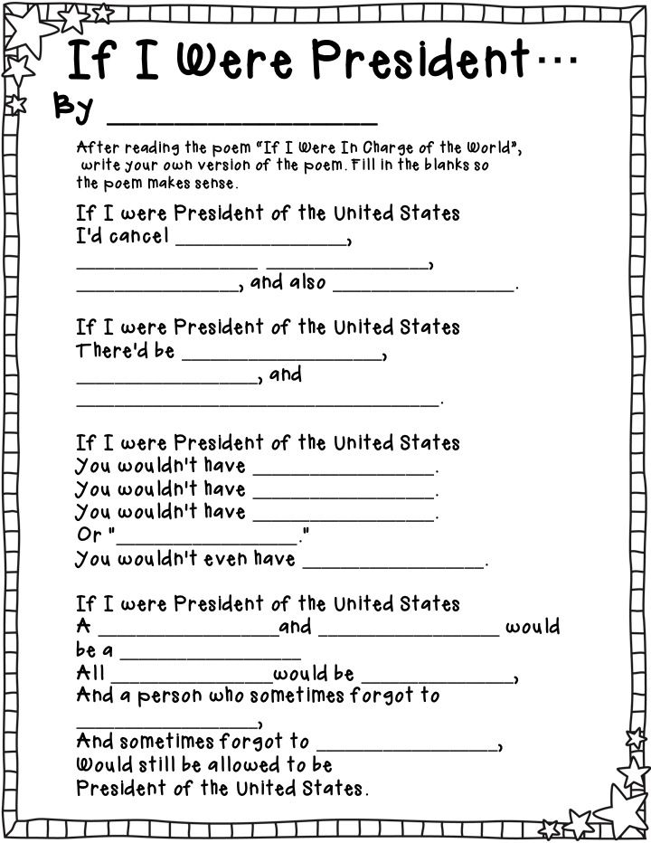 President for a Day Activities With Freebie | Social studies, School ...