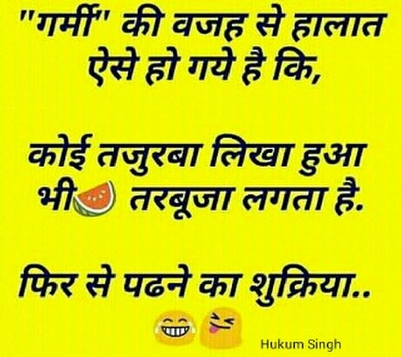 Sign In Jokes Quotes I Love Sarcasm Jokes In Hindi