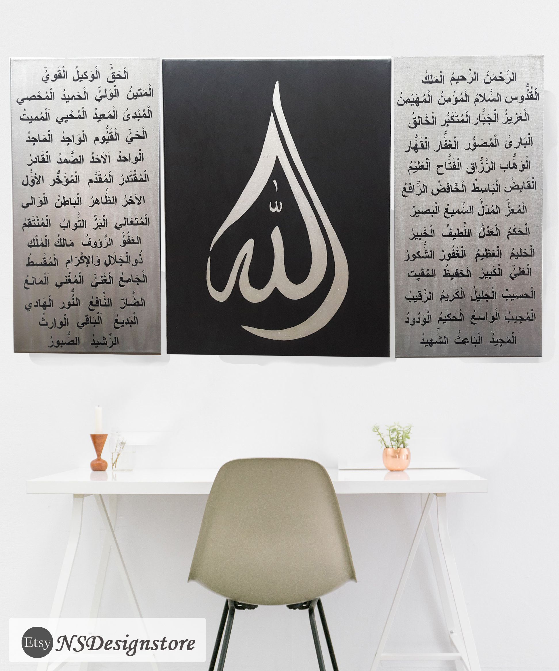99 Names Of Allah Liquid Leaf Silver And Black 3 Piece Set Etsy Islamic Wall Art Canvas Designs Calligraphy Set