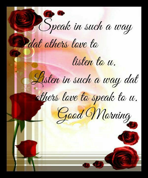 Good Morning Sister And Yours Have A Nice Wednesday God Bless