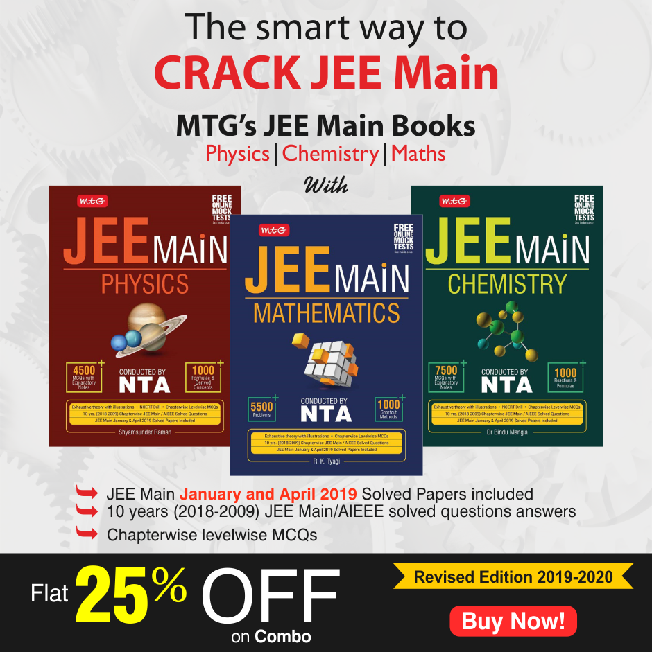 Target Jee Main 2020 Mathematics Physics Chemistry