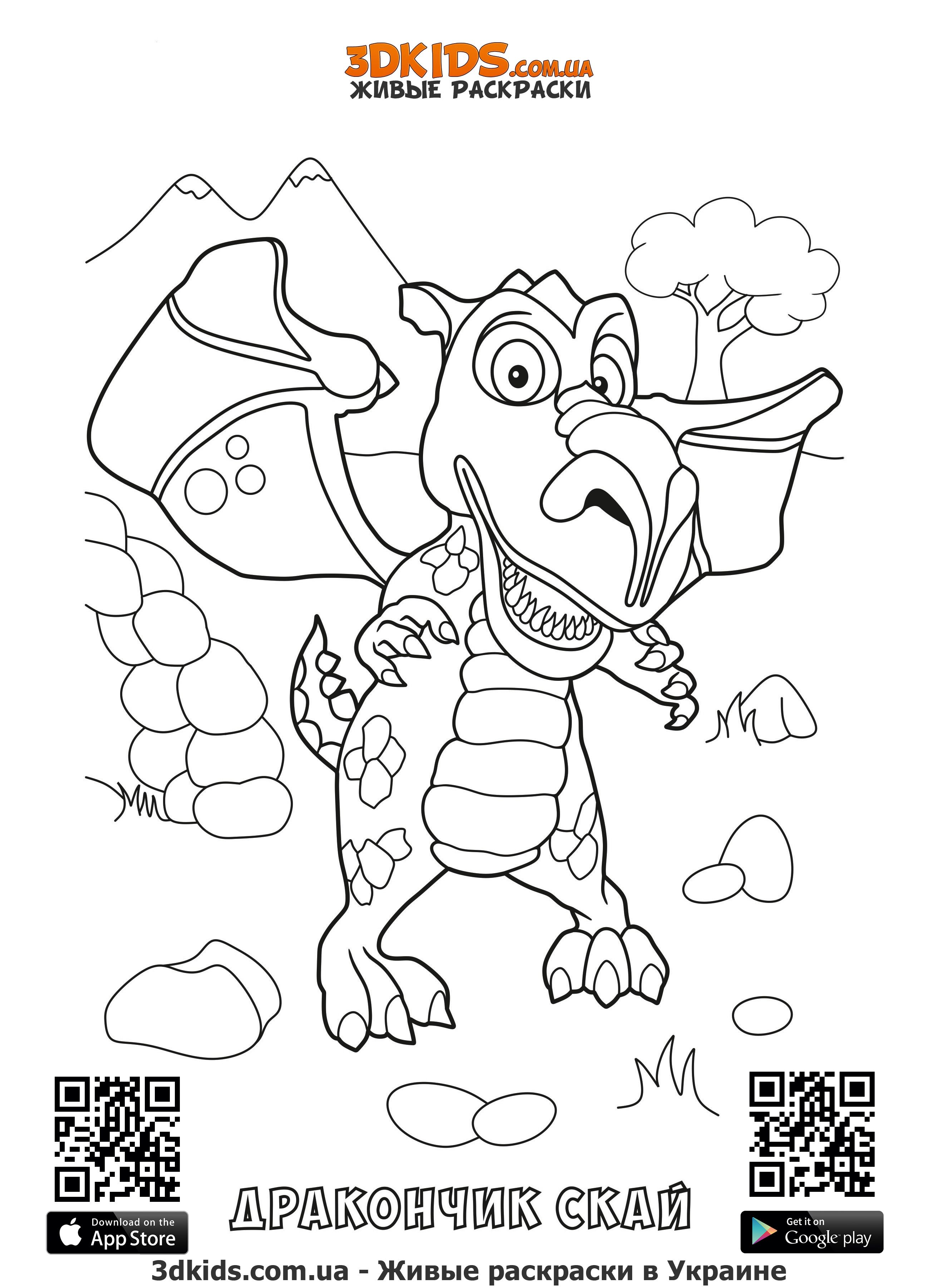 Coloring pages for quiver -  3 Google