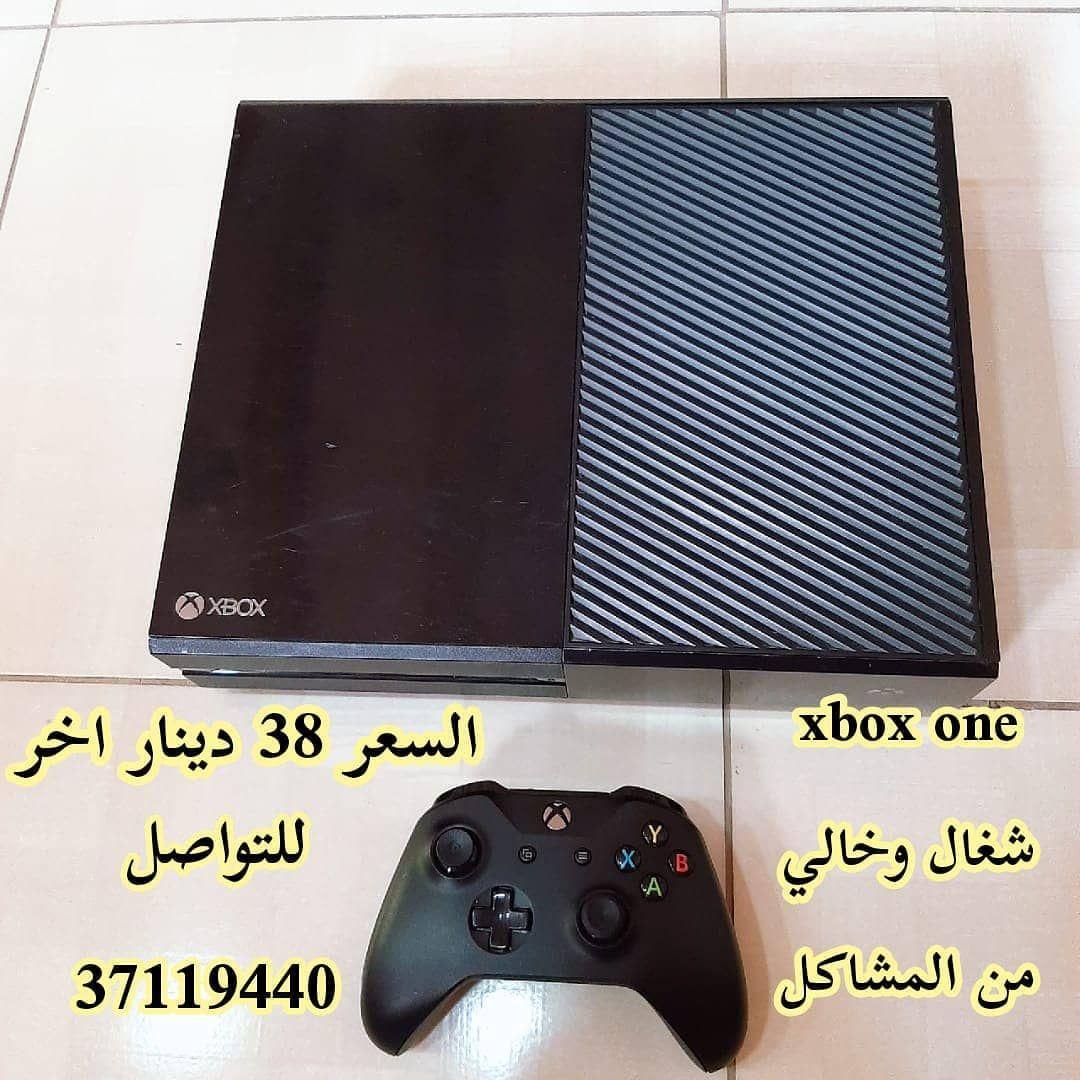Xbox One للبيع الجهاز شغال وخالي من المشاكل معها كنترول و الوايرات السعر 38 دينار غير قابل للتفاوض للتواصل 37119440 Pc Phone Laptop Xbox One Xbox Supplies