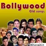Top 100 Old Hindi Songs Mp3 Songs Download In High Quality Top 100 Old Hindi Songs Mp3 Songs Downloa Old Bollywood Songs Old Hindi Movie Songs Hindi Old Songs