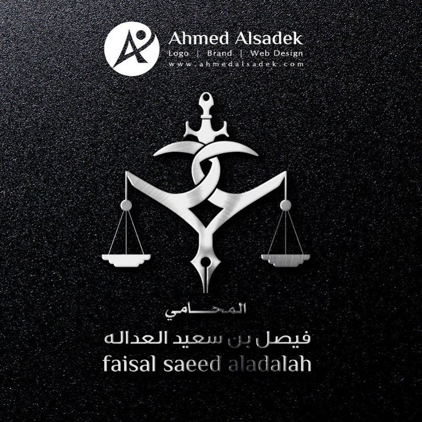 Pin By Ahmedalsadek On ديكور In 2021 Web Design Arabic Art Design
