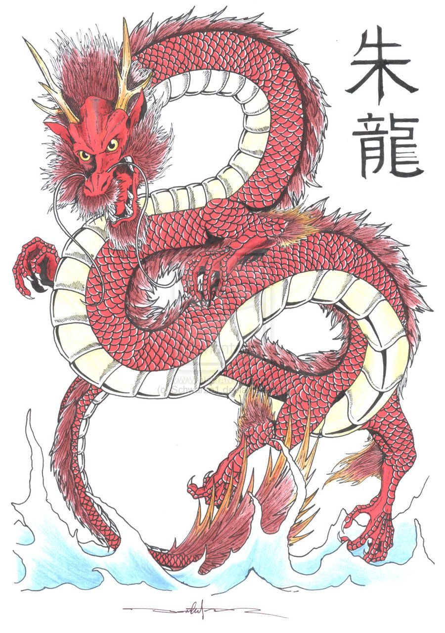Zhulong the Vermillion Dragon by Schwarze1.deviantart.com on @deviantART