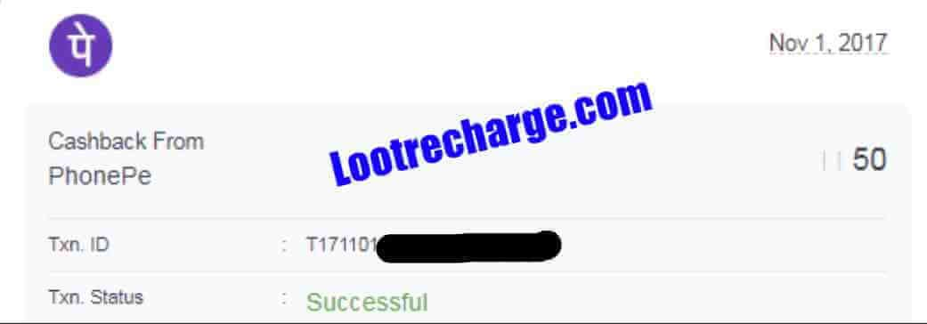 Loot) Phonepe App - Get Free Rs 50 Airtel Recharge or Rs 75