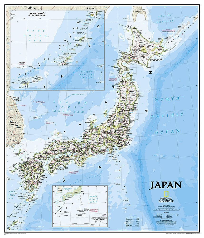 Japan, Classic, Sleeved by National Geographic Maps