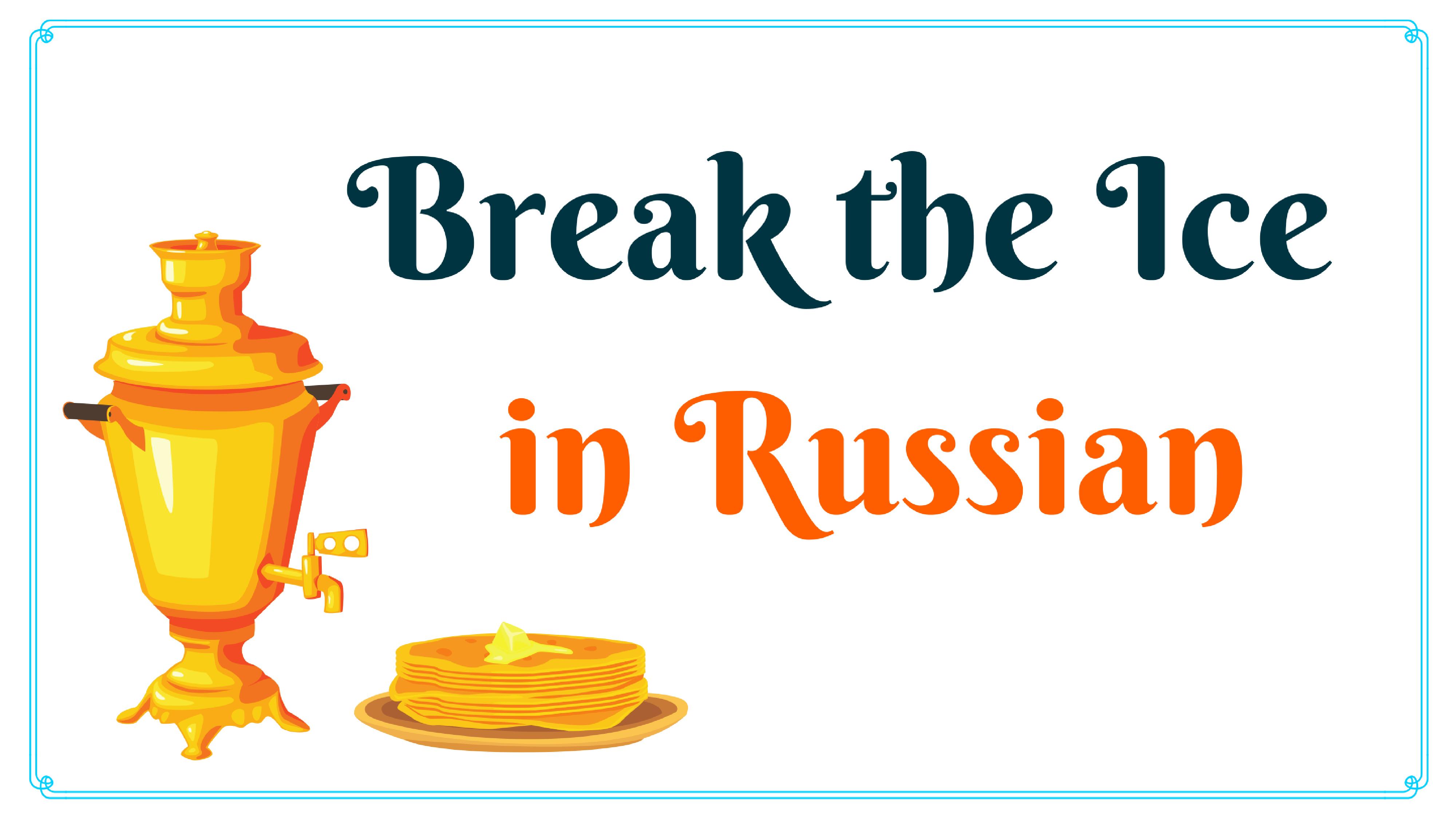Pin By Fun Russian Learn Russian Language Online Russian