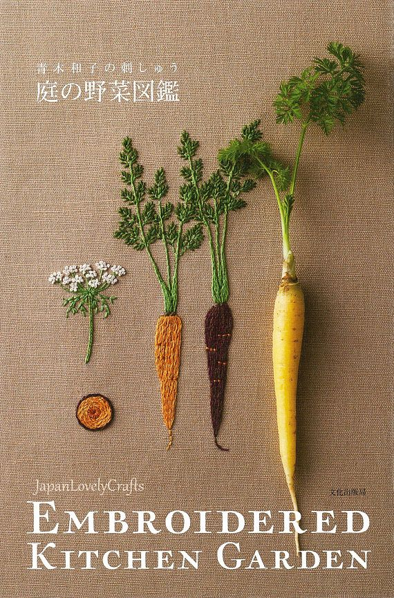 Embroidered Vegetables Patterns Japanese Embroidery Pattern Book