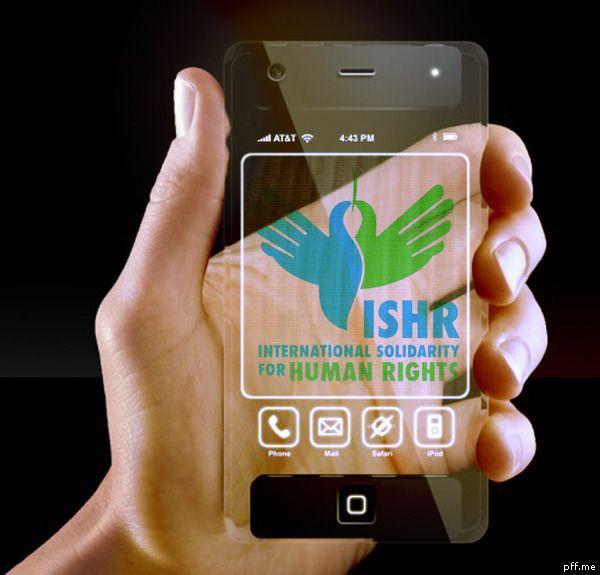 Utilicemos los Medios Sociales para promover los Derechos Humanos.-