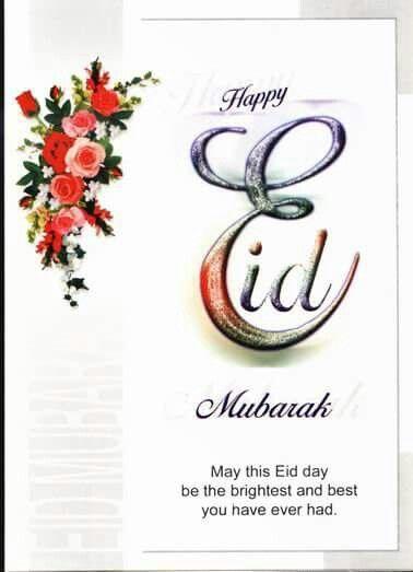 Fantastic Hijri Eid Al-Fitr Greeting - 46a0d80049ddbebe0ba0c895d67501ba  Photograph_872542 .jpg