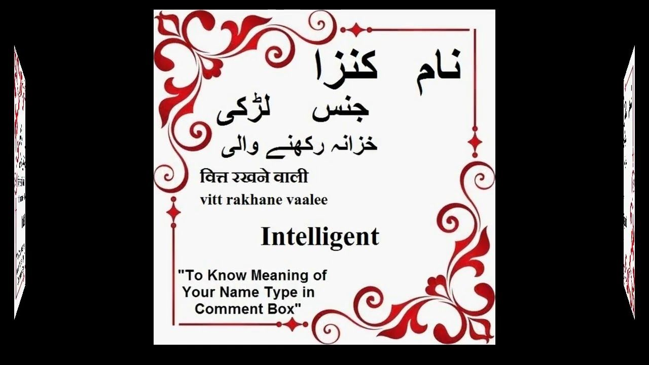 Kinza Name Meaning in Urdu - Kinza Arabic Name Meaning