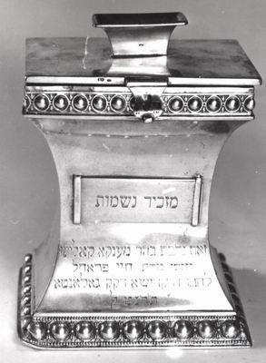 Tzedakah Box ~ (Charity box) Austria-Hungary,  1899  ~  Silver, repoussé