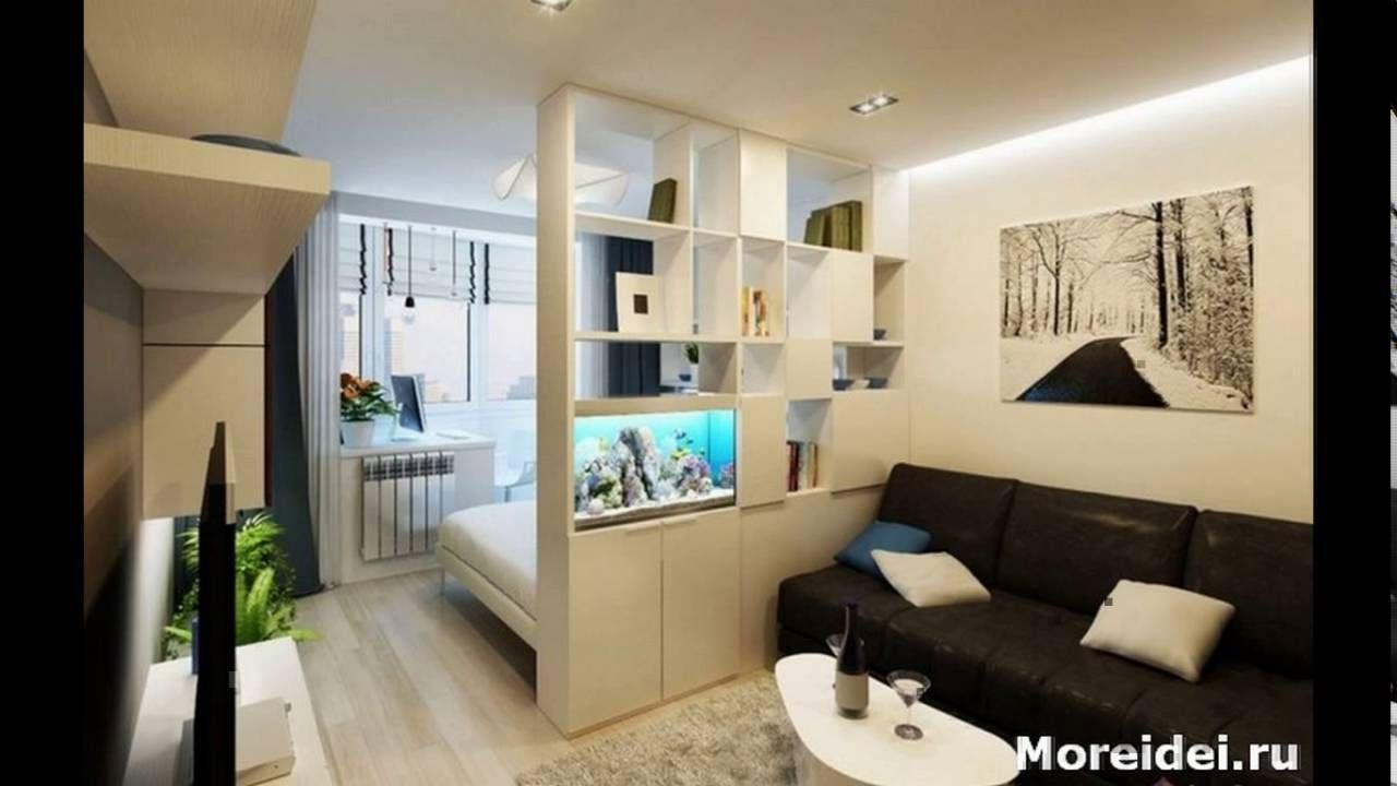 гостиная и спальня в одной комнате 17 кв м фото