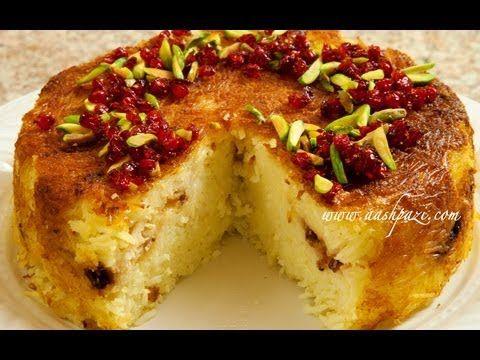 Tahchin Morgh Chicken Recipe Youtube Via Sandra Angelozzi
