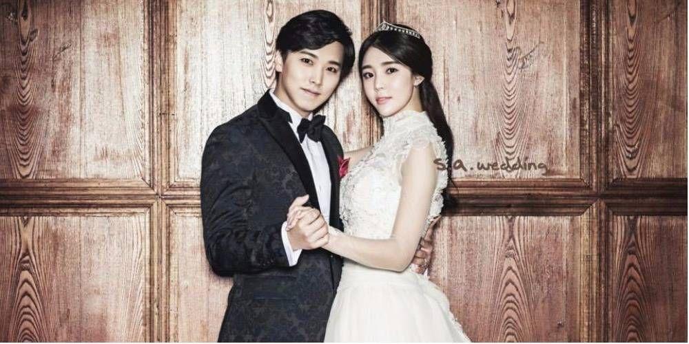 sungmin and kim sa eun