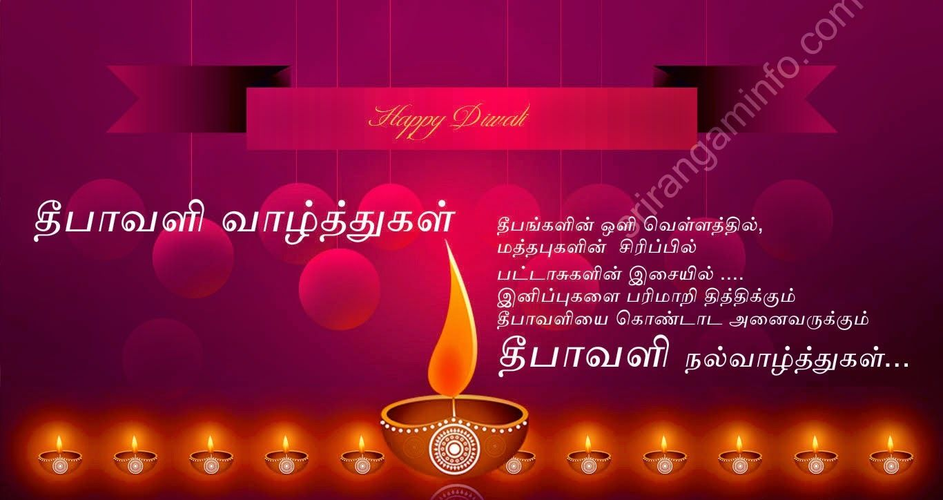 Happy Diwali Images In Marathi 2