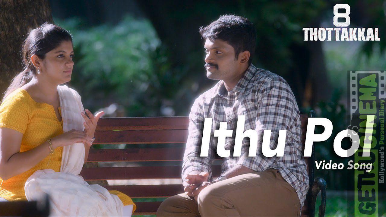 Ithu Pol Video Song 8 Thottakkal Vetri Aparna Balamurali Sundaramurthy Ks Sri Ganesh Gethu Cinema Songs Promo Videos Latest Trailers