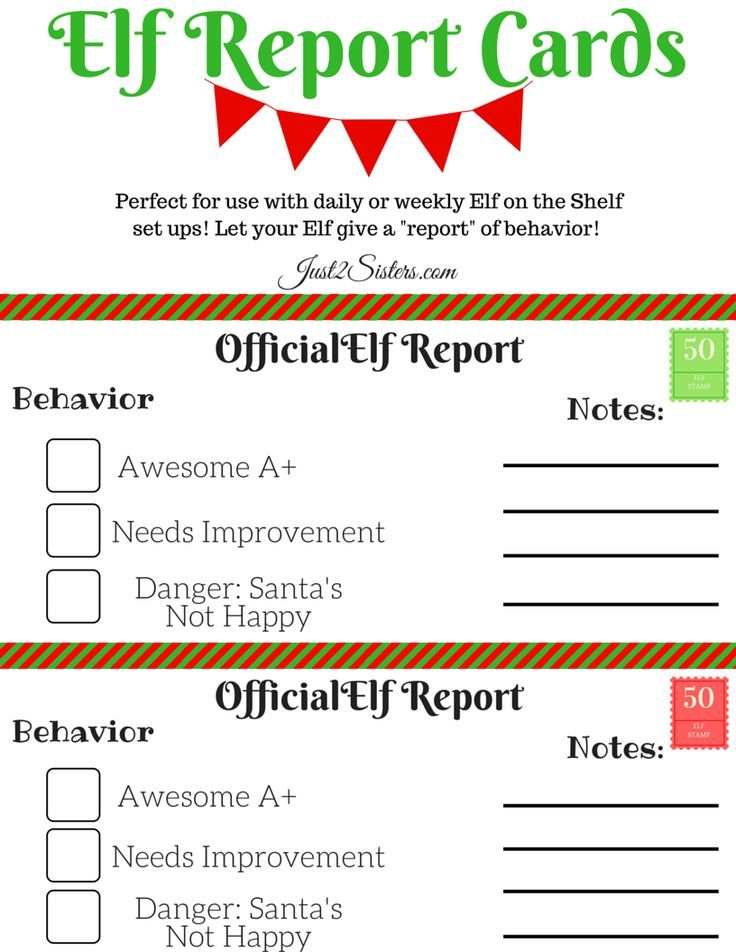 Elf On The Shelf Report Card Printable  Elves Shelves And Holidays