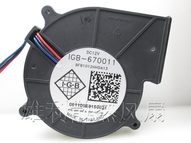 Free Delivery Igb 670011 670008 Bfb1012hhda13 12v Turbo Blower