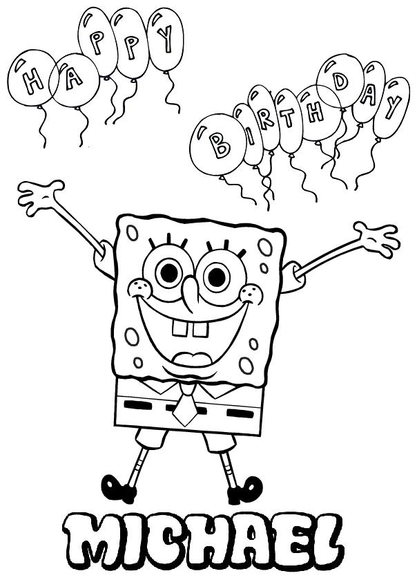 Personalized name spongebob coloring page | Sponge Bob Theme ...