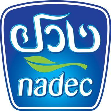 الشركة الوطنية للتنمية الزراعية نادك The National Agricultural Development Company Nadec Is One Of T Agricultural Development Food Industry Processed Food