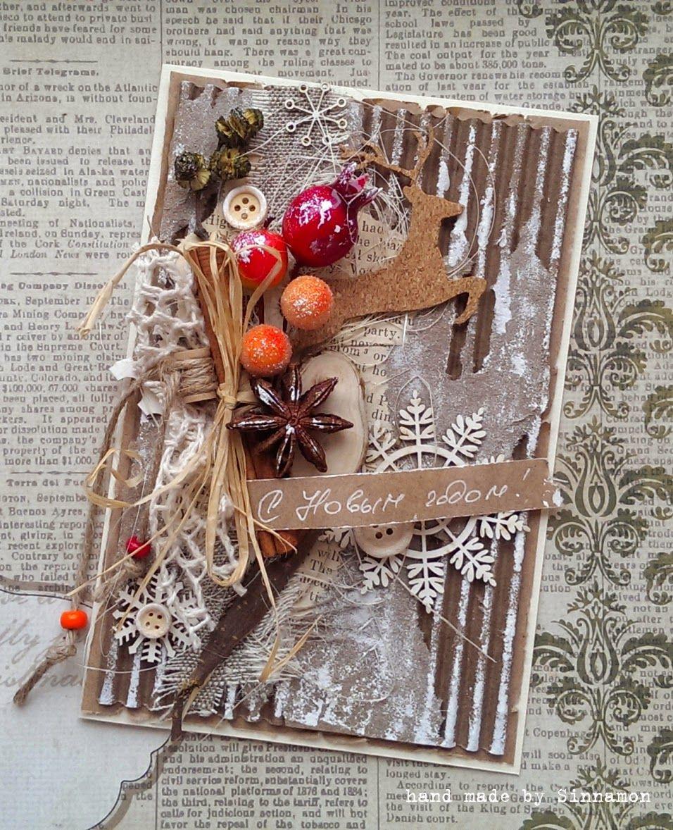 Картинки, мастер класс по новогодним открыткам ручной