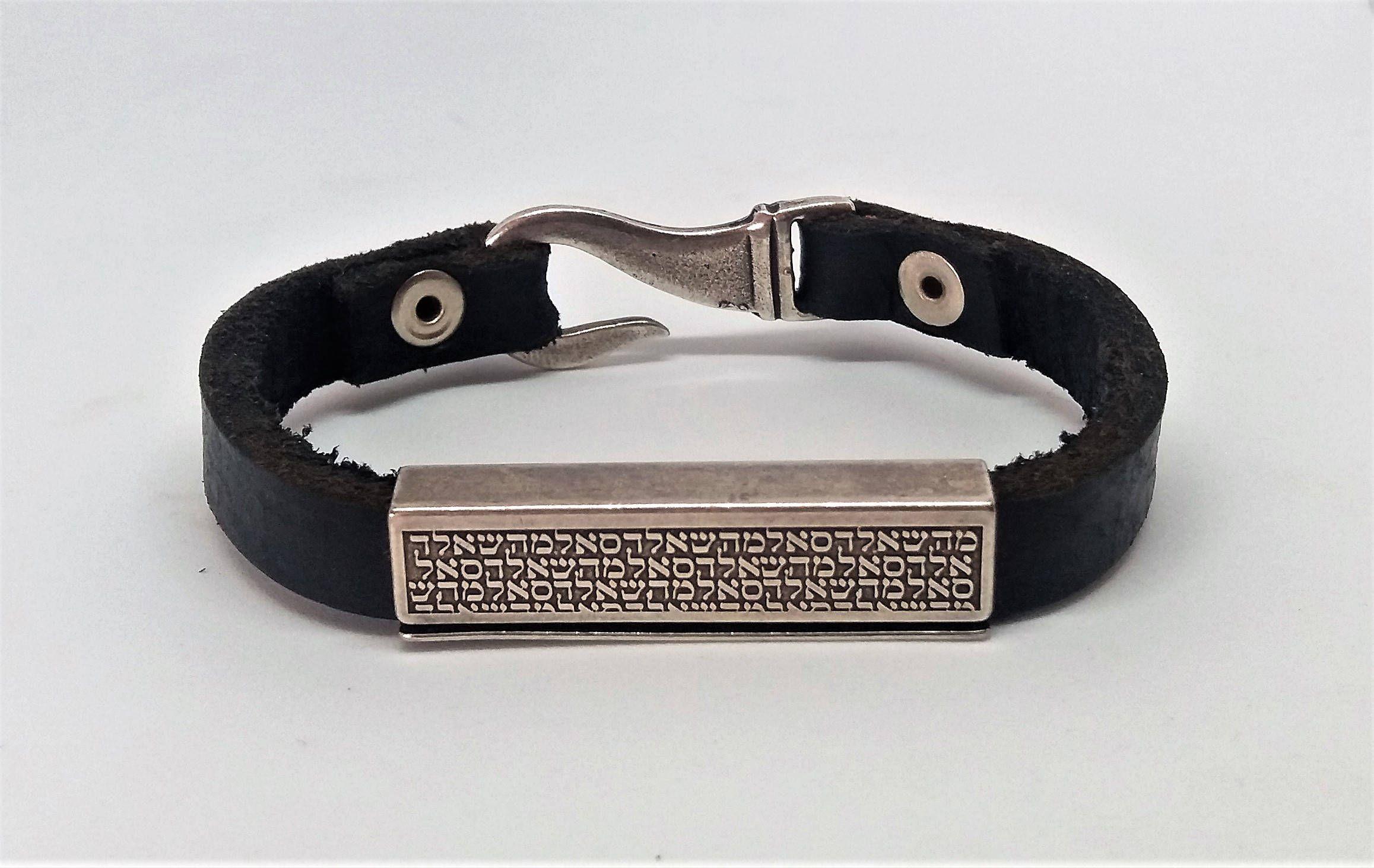 Unisex leather bracelet engraved bracelet silver plated bracelet