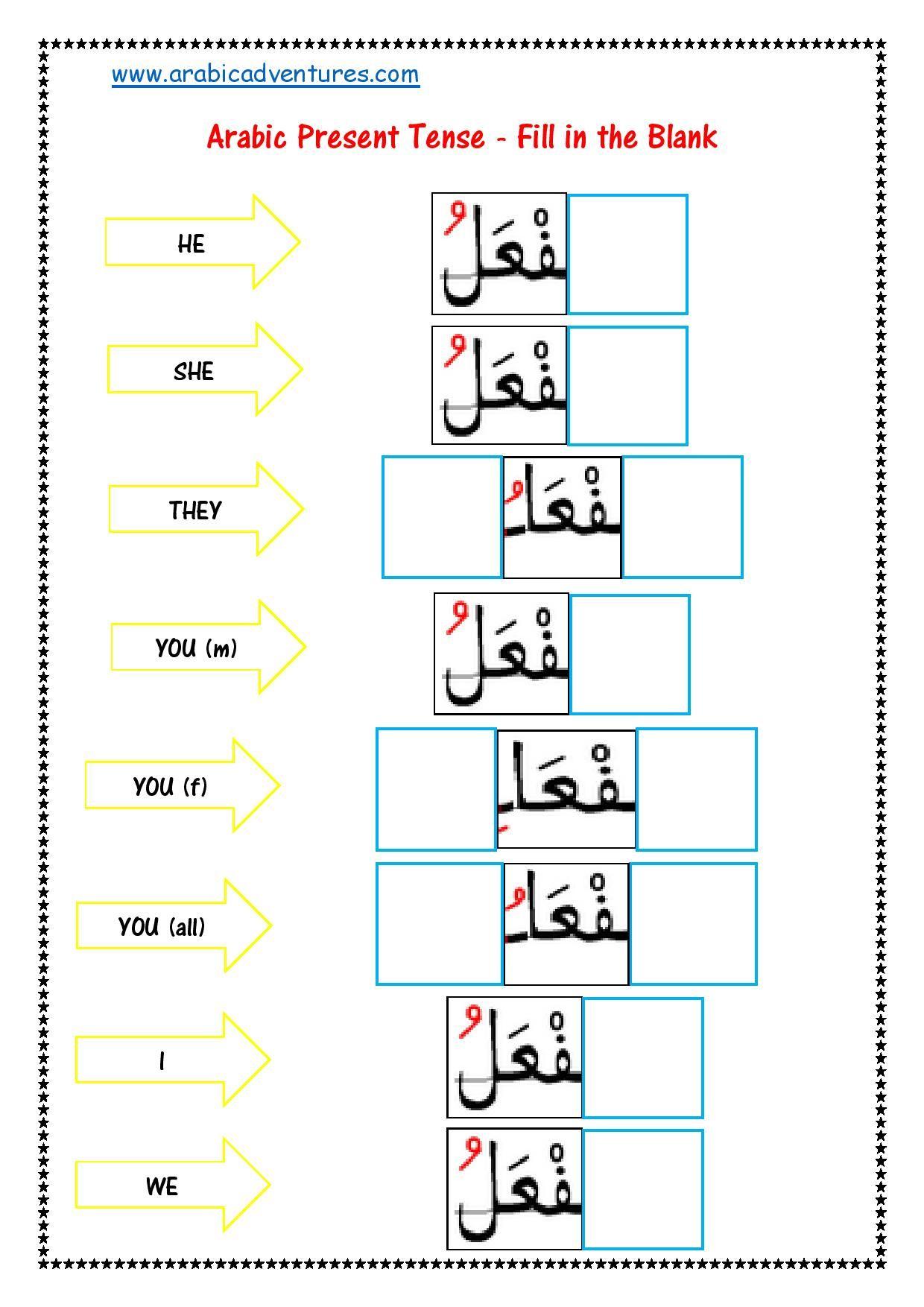 Jezyk arabski online dating