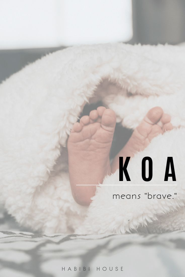 25 Insanely Rare Baby Boy names!