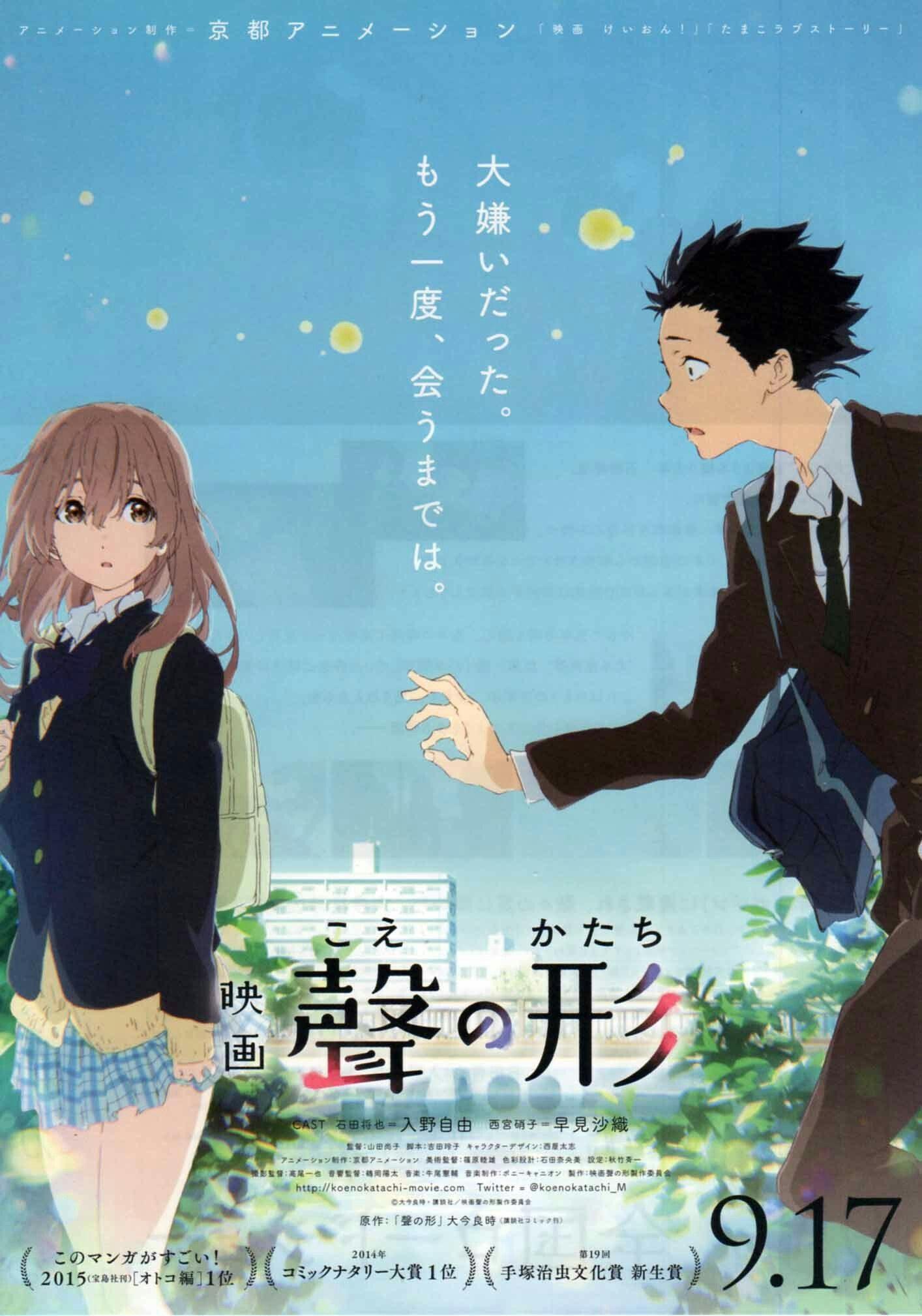 Pin De A Mystery Till Death Em Koe No Katachi Filmes De Anime Filmes Filmes De Animacao